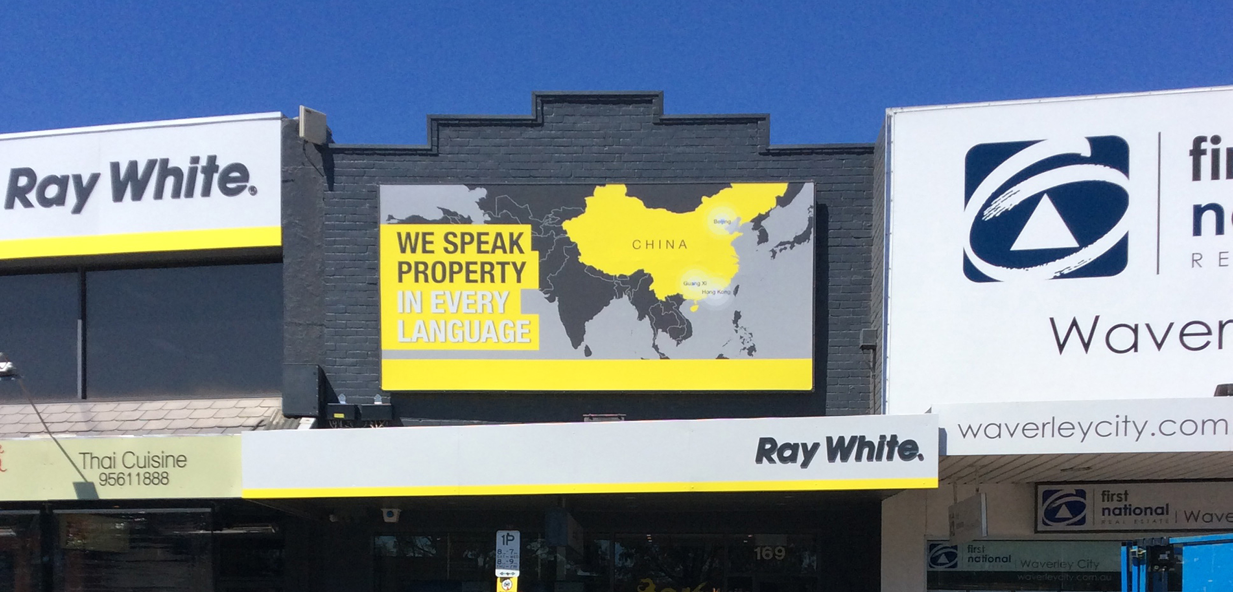 Ray White Glen Waverley